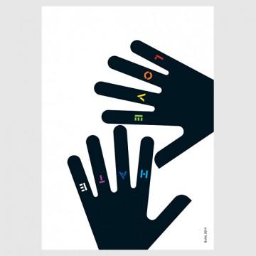 10x10 Series Poster (Giclée)