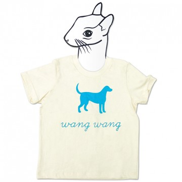 bzzzpeek.com support T-shirt, Dog (kids)