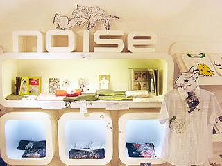 Noise Store, Beijing
