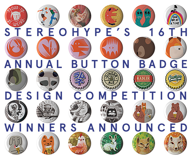 16TH ANNUAL BUTTON BADGE DESIGN COMPETITION (2019) #STBBDC